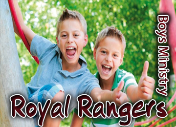 Royal Ranger 2016-17 Small Banner